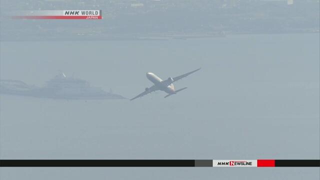 Япония будет контролировать воздушное пространство для новых авиамаршрутов
