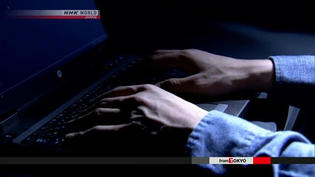 Полиция Японии расследует незаконную торговлю онлайн радиоактивными материалами
