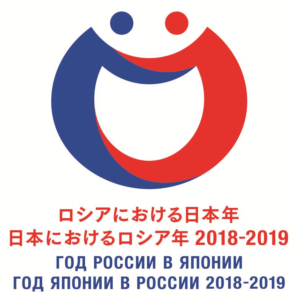 Фотовыставка: «Японо-российские отношения. История в фотографиях» в Санкт-Петербурге