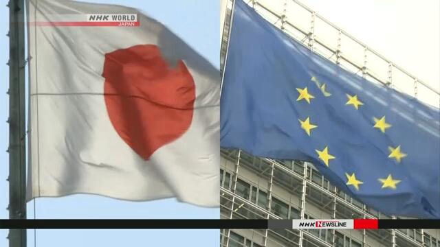 Вступило в силу соглашение о торговле между Японией и ЕС
