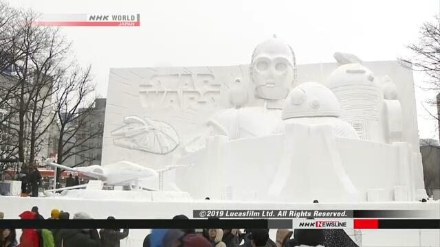 В Саппоро начинается ежегодный Снежный фестиваль