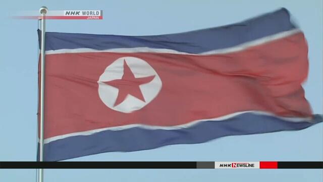 Красный Крест Северной Кореи выступил с необычным выражением благодарности Японии