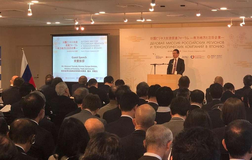 Подведены итоги деловой миссии российских регионов и технологических компаний в Японии