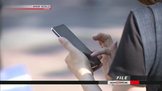 Продажи смартфонов в Японии упали