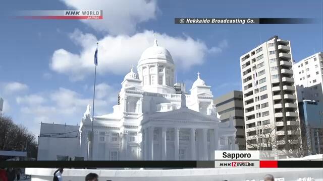 В воскресенье завершился Снежный фестиваль в Саппоро