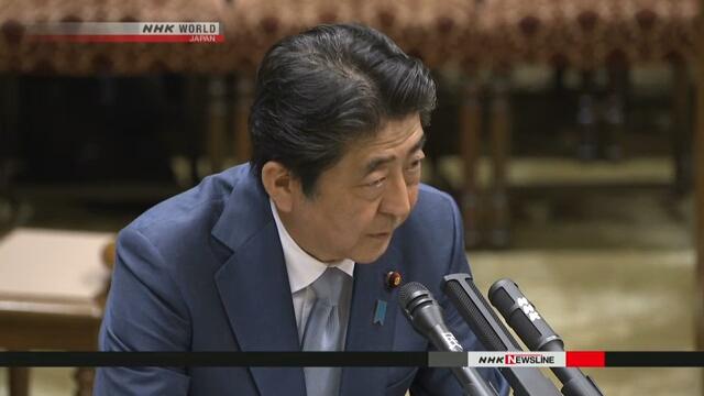 Премьер-министр Японии подчеркнул, что Япония не отступила от своей позиции по островам
