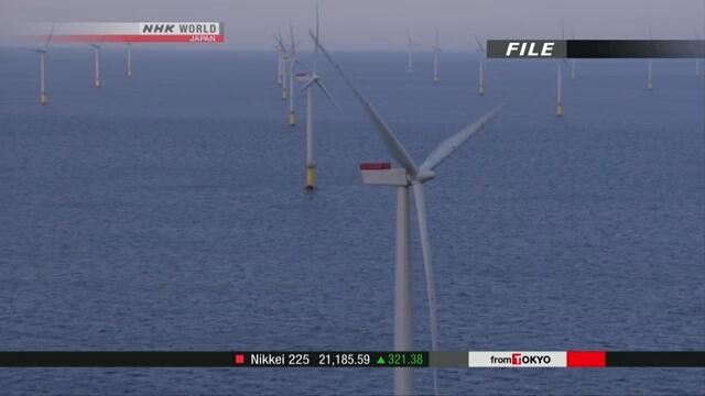 Японские компании направят средства на развитие ветряной энергетики