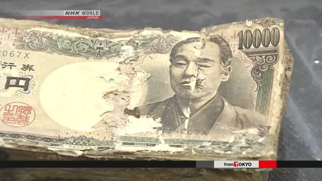 Неизвестный прислал властям префектуры Эхимэ 100 млн иен