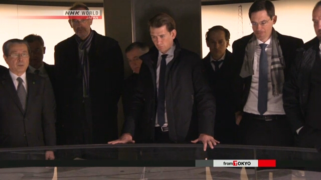 Канцлер Австрии посетил японский город Хиросима