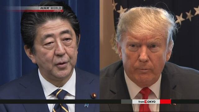 Абэ и Трамп обсудили проблему похищенных японских граждан