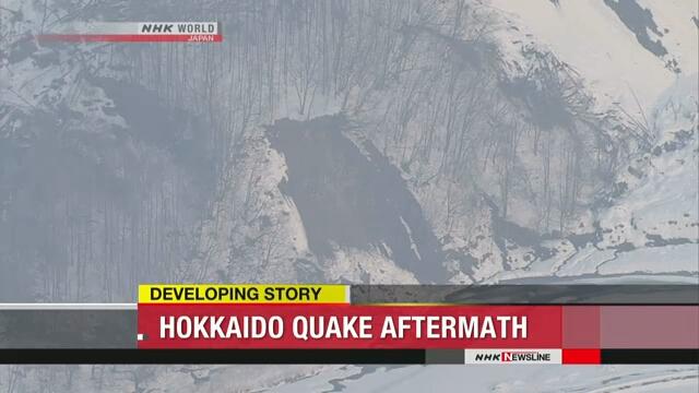 Власти выясняют ущерб от землетрясения на Хоккайдо