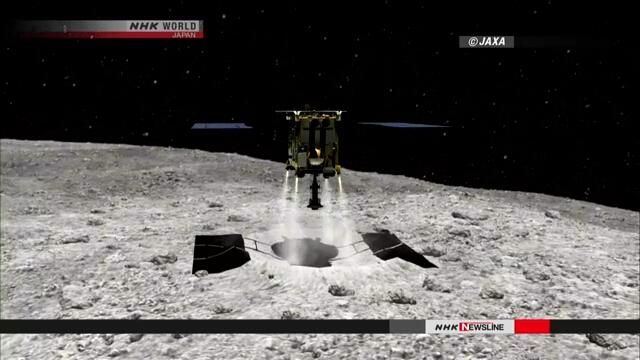 Руководитель космической миссии Японии заявил, что страна лидирует в области изучения астероидов