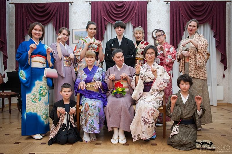Мероприятия ЕООРЯ и ИКЦ «Япония» Екатеринбург
