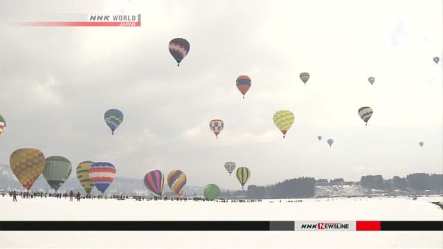 В префектуре Ниигата проходит фестиваль воздушных шаров