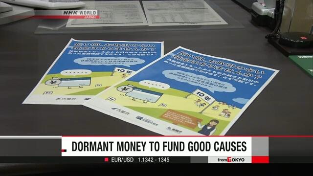 Правительство Японии воспользуется «спящими» счетами, чтобы предоставить деньги на благие дела
