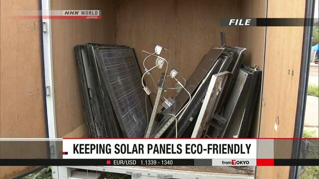 Японское правительство изменит правила утилизации вышедших из употребления солнечных батарей