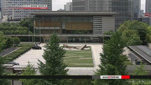 Японское правительство вырабатывает меры на 10-дневный период выходных