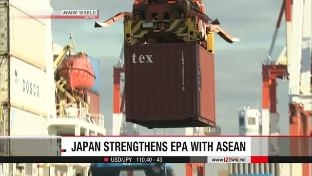 Япония модифицировала торговое соглашение с АСЕАН