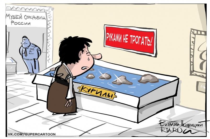 Русские уйдут — придут американцы. Какие планы у Японии на Курилы