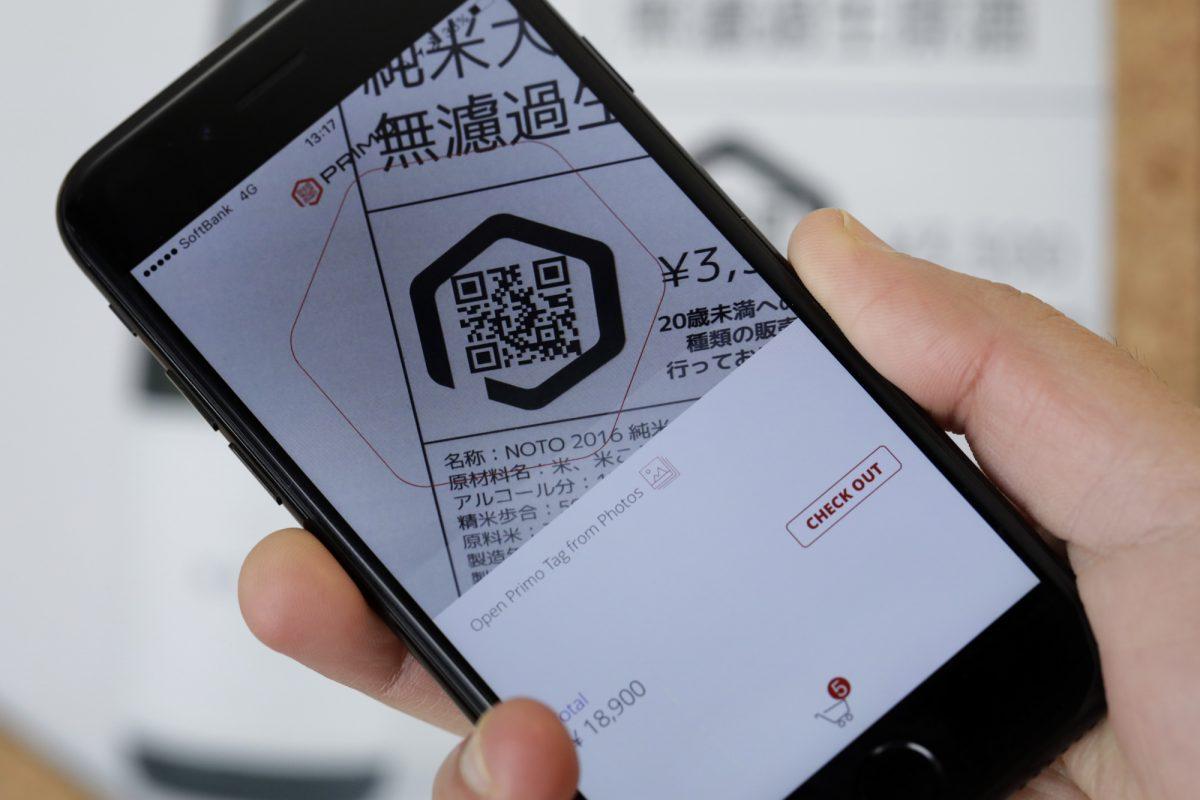 Японские компании добавили к смартфонам новые функции, чтобы наблюдать за детьми