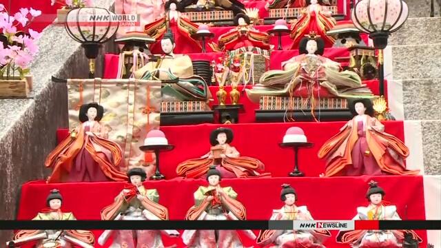 В храме в префектуре Ибараки отметили Праздник девочек