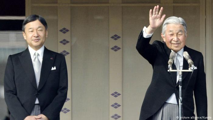 Новый император Японии 4 мая появится на балконе императорского дворца в Токио 6 раз