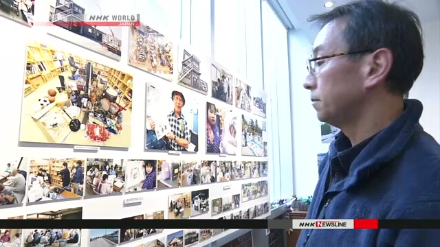 Работа по поиску владельцев личных вещей, потерянных во время стихийного бедствия, продолжается