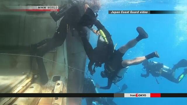 Япония и Малайзия провели совместные учения спасателей на море