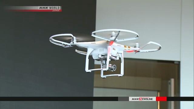 Правительство Японии расширит зону запрещения использования дронов