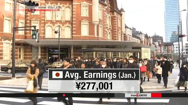 Зарплата японских рабочих выросла в январе
