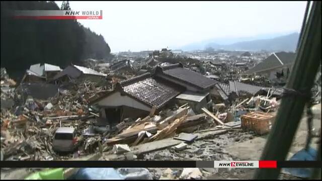 Со времени сильного землетрясения на северо-востоке Японии прошло восемь лет
