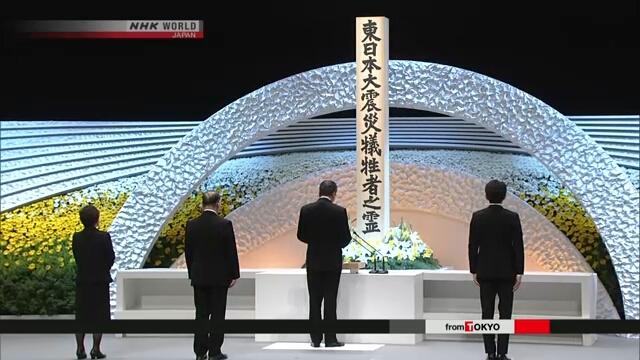По всей Японии прошли церемонии в ознаменование годовщины со дня бедствия 2011 года