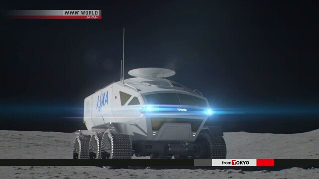 Toyota и Японское агентство по освоению аэрокосмического пространства создадут луноход