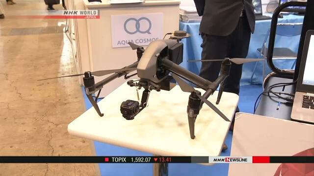 В Японии проходит одна из крупнейших выставок дронов
