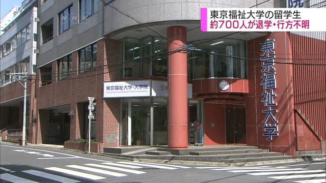 Сотни студентов не появляются в одном из университетов Токио