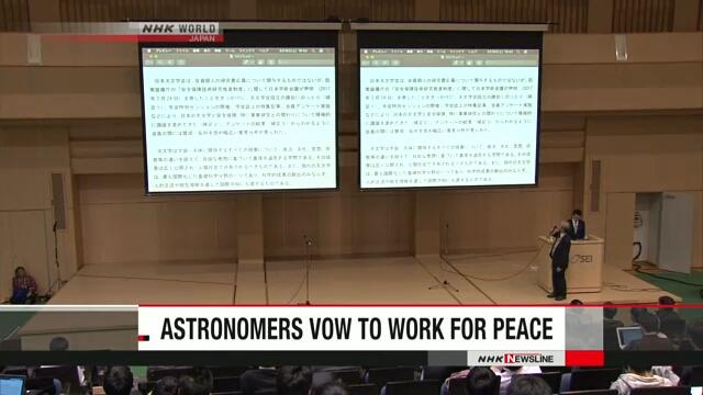 Астрономическое общество Японии выступает против исследований оборонного характера