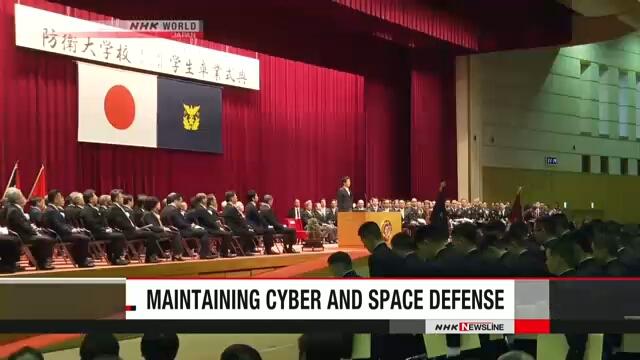 Синдзо Абэ выступил на выпускной церемонии Национальной академии обороны Японии