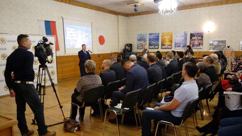 Визит японской бизнес-делегации, бизнес-встреча «Саппоро – Новосибирск»