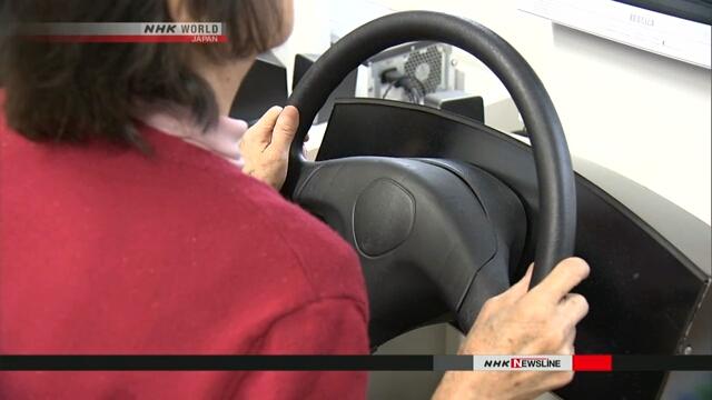 Почти у половины пожилых водителей Японии, по вине которых случались ДТП со смертельным исходом, обнаружили умственные нарушения