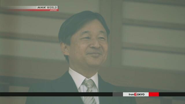 Представители 195 стран получат приглашение на церемонию восшествия на престол нового императора Японии