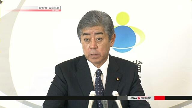 Япония разработает крылатые ракеты средней и большой дальности