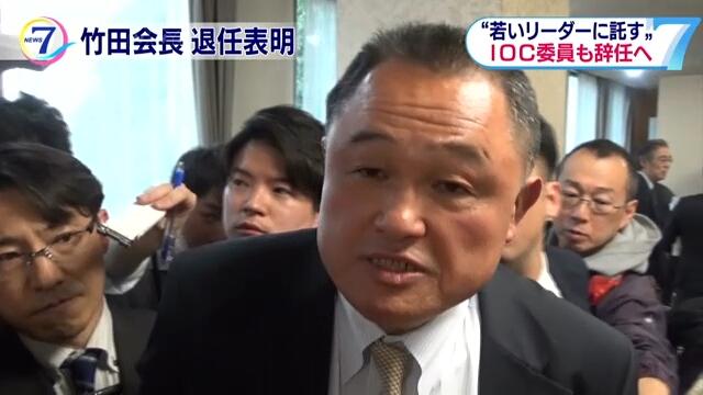 Ясухиро Ямасита является самым сильным кандидатом на пост нового главы Олимпийского комитета Японии