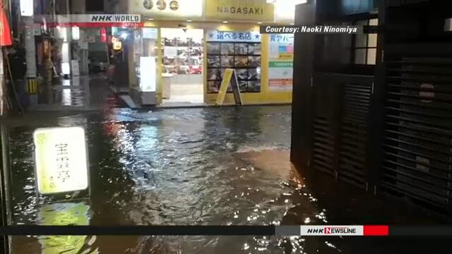 Некоторые районы города Нагасаки оказались подтоплены