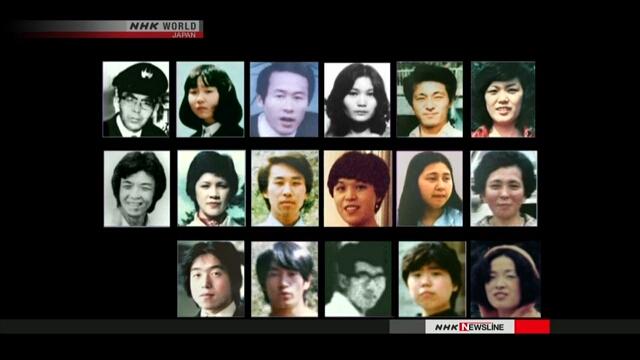 ООН приняла резолюцию, призывающую Северную Корею вернуть всех похищенных граждан