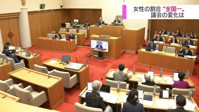 В 19% местных законодательных собраний Японии совсем нет женщин