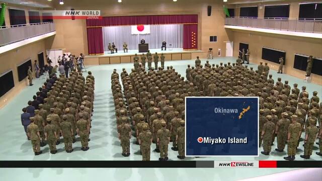 Подразделения сухопутных Сил самообороны направлены на острова на юго-западе Японии