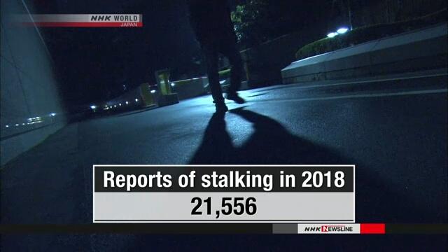 Шестой год подряд в Японии фиксируется более 20 тыс. случаев сталкинга