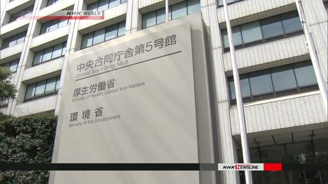 170 детей в Японии отделены от опекунов в связи с жестоким обращением