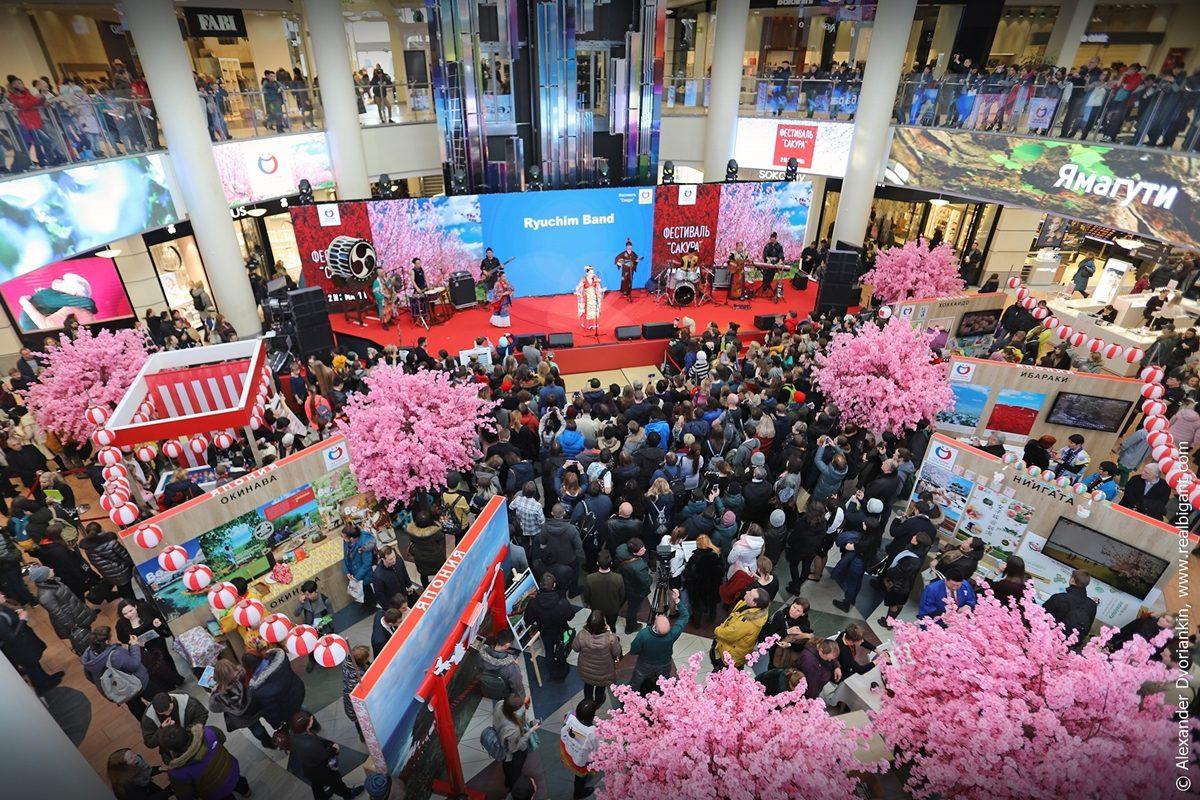 В Москве состоялся Фестиваль «Сакура»