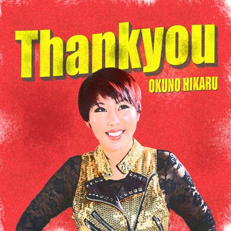 Японская певица выступила с тысячей концертов в пострадавших от стихийных бедствий районах
